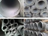 HastelloyC-276哈氏合金管|哈氏合金钢管现货经销