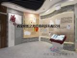 反腐展览馆 红色教育警示教育