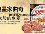 襄阳饼干,襄阳市食之味商贸有限公司,饼干批发