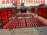 河南工程车辆自动洗车机厂家直销职能部门推荐产品欢迎咨询