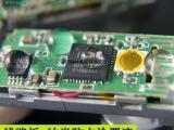 PCB纳米电子防水涂层 线路板防水三防漆