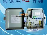 8芯楼道分光箱插片式产品图片介绍