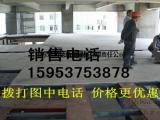 杭州钢结构楼层板厂家价格很实用的