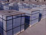 预培碳砖 宁夏煤质炭砖 标准自焙碳块 炉底炭砖 电炉用炭块