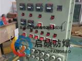 Q235钢板喷塑防爆电源检修箱