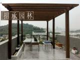 深圳进口防腐木芬兰木花架木廊架围栏