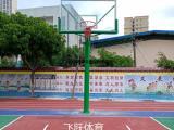 广西北流地埋式篮球架 220圆管型篮球架
