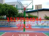 广西灵山篮球架 室外地埋式篮球架固定《专营店》
