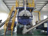 干化化制一体机山东绿水蓝天环境工程干化机