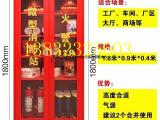 消防工具箱 消防展示柜优质厂家