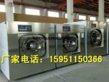 酒店洗涤设备_宾馆布草洗衣房设备多少钱