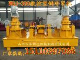120×120方管弯拱机30×30方管弯拱机