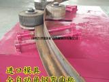 液压电动工字钢折弯机粮仓槽钢滚圆机16号工字钢弯弧机