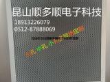 光触媒铝基网UV光解纳米二氧化钛光催化板