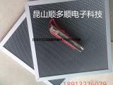 蜂窝状活性炭金属过滤网UV空气除臭除甲醛滤网