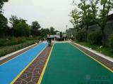 彩色透水沥青地坪
