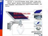 供应贵州厂家特价批发LED路灯太阳能路灯