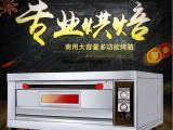 购买山西商用烤箱_厨房设备_餐厅设备_食品机械到山西厨具营行