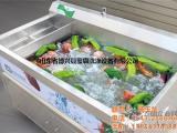 豪霸洗涤、果蔬清洗机、果蔬清洗机品牌