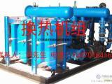 换热站板式换热机组管式换热机组生产厂家