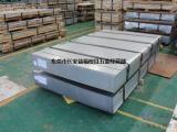 厂家批发410XLF宝钢酸洗汽车钢410XLF优质材料