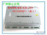 ABB机器人驱动器维修-广州铭心公司