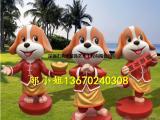 新型中式狗年玻璃钢雕塑手拿对联卡通狗公仔定制