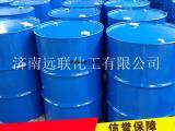 供应二乙二醇 溶剂增塑剂润滑剂二甘醇 现货批发