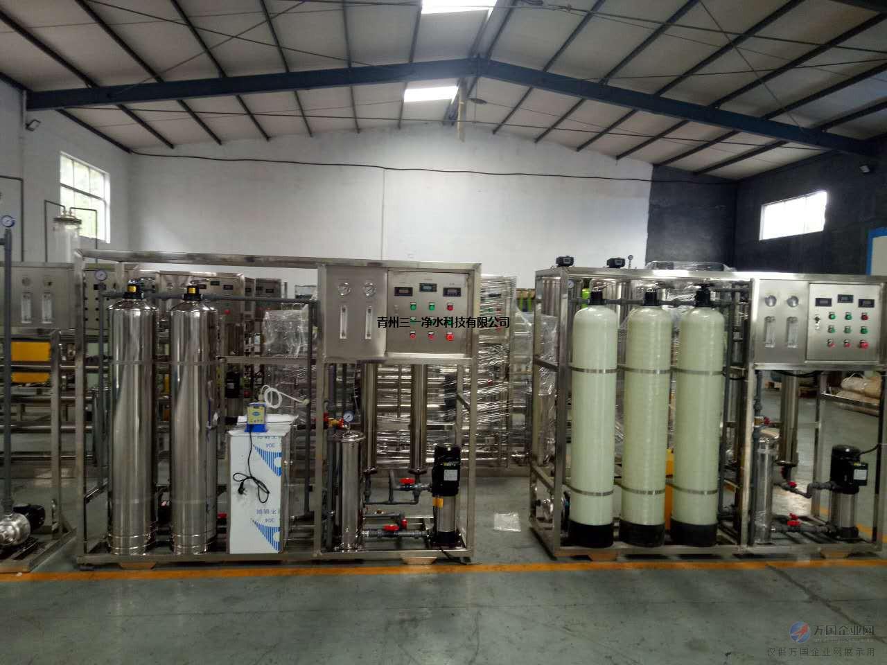 青州三一双级反渗透设备 小瓶纯净水生产设备