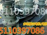 引水涵洞支护工字钢弯曲机140×140角钢弯曲机