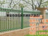 锌钢护栏烤漆|锌钢护栏|世通铁艺(查看)