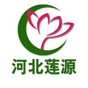 河北莲源水生植物种植有限公司的形象照片