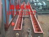不锈钢螺旋输送机 耐磨 不易生锈及不易污染物料
