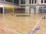 曲靖体育专用木地板  篮球场体育木地板  体育实木地板
