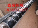 防腐蚀不锈钢螺旋输送机 耐磨性好 寿命长