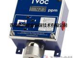 华北地区双12活动促销中英国离子在线气体监测仪-TVOC
