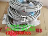 机器人本体电缆,动力电缆,3HAC022957-001