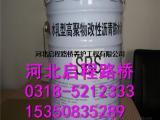 优质防水材料 河北启程品牌 厂家生产