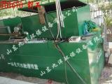 10吨每天一体化屠宰场污水处理设备(MBR设备)