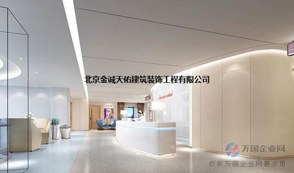 北京牙科診所裝修公司 牙科診所設計