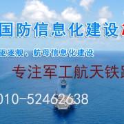 北京五木恒润科技有限公司的形象照片