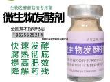 发酵香菇菌渣菌棒的发酵剂详细操作步骤
