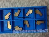 MIROCA米尔科纳槽刀片中国代理陕西渭柏精密机械有限公司