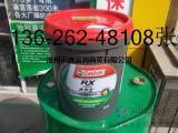 BP产品-BP万里金刚18L中桶装柴油机油批发商
