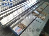 抗氧化性能好6061铝排 6061铝管市场价