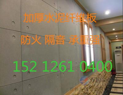 21-48-74962_副本