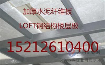 94d9edc915c40c999c0ff630aee26348_副本