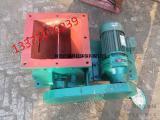 正威专业生产非标星型给料机均匀输送设备