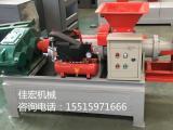 保证正品高效型木炭机 生物质秸秆锯末木炭机 碳粉成型制棒机