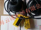 BTI继电器BTI安全继电器BTI开关中国